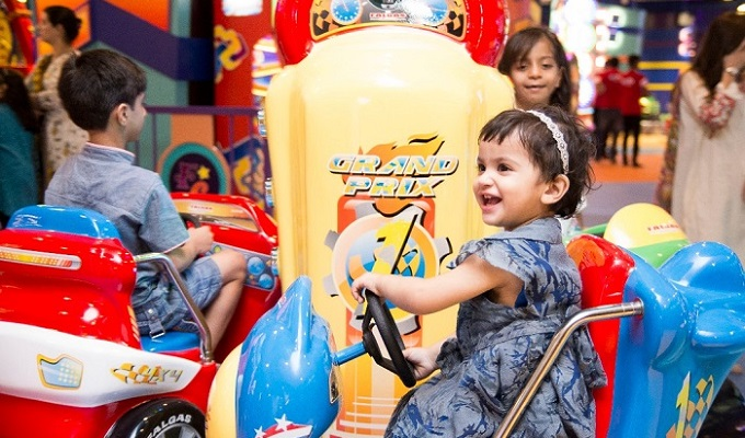 Fun City Giga Mall