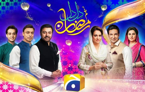 Ramadan TV show Pakistan