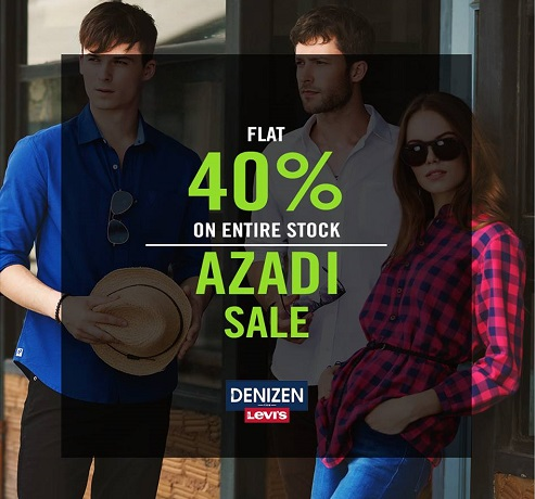 denizen pakistan Independence Day sale