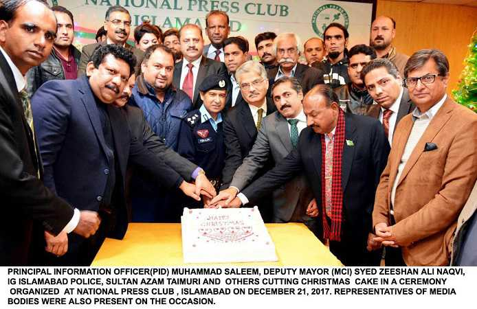 Islamabad Police Christmas celebration