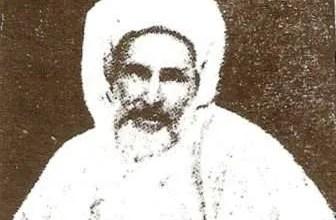 Photo of أبو العباس أحمد بن المامون البلغيثي العلوي