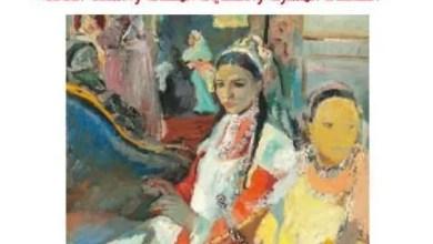 Photo of المرأة في الغرب الإسلامي: الصفحات المشرقة والتحديات المحدقة والأسئلة العالقة