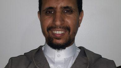 Photo of أحكام الأضحية