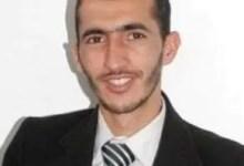 عبد الصمد مساتي