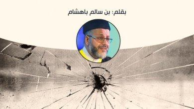Photo of خراب الأفراد من خراب الأسر