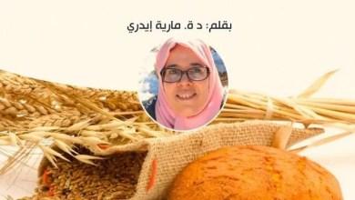 Photo of زكاة الفطر