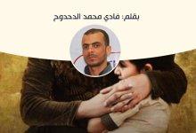 Photo of ربيع الأمهات ميراث الحب وميدان الارتواء