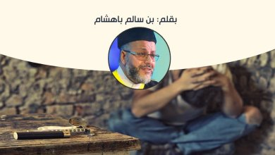 Photo of المدمنون ومدى افتقارهم للدعاء بدل الازدراء