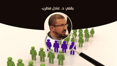 Photo of نظرات في فقه الأقليات
