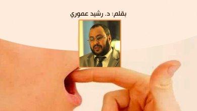 Photo of مبطلات الصيام: