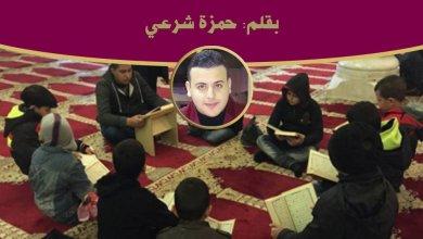 Photo of الفكر التربوي الاسلامي وأهميته في إعداد الجيل الناشئ