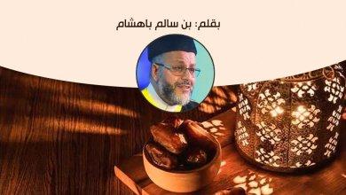 Photo of تصويب القصد عند صيام رمضان