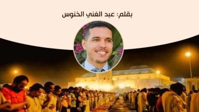 Photo of المغاربة وتعظيم شعيرة رمضان