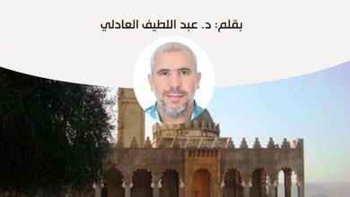 سيرة عبد الله بن ياسين: قراءة حركية منهاجية