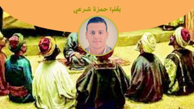 Photo of معالم الفكر التربوي الاسلامي