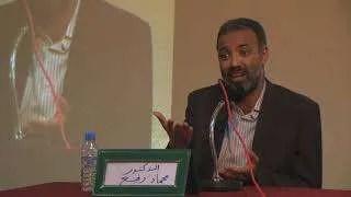 Photo of الاجتهاد وإشكالاته (2): إشكالا التــأهيل والتنزيــل — د. محماد رفيع