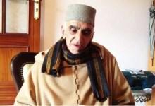 Photo of العلامة المغربي عبد اللطيف كسوس في ذمة الله.. ويُقبض من العلم رجل