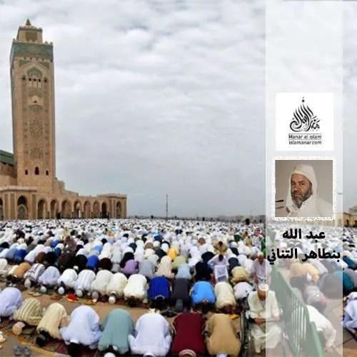 هل تصح صلاة العيد في البيوت بسبب كورونا؟ – منار الإسلام