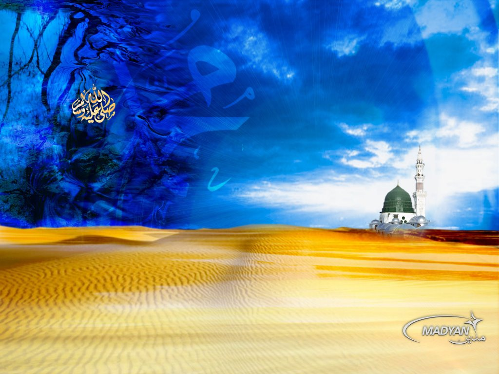 free islamic wallpapers desktop