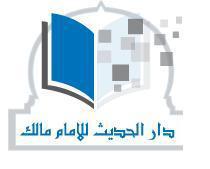دورة ابن عبد البر المالكي بمسجد عمر بن الخطاب مروج 1