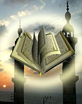 مدرسة عمر الخطّاب لتحفيظ القرآن  بسكّرة