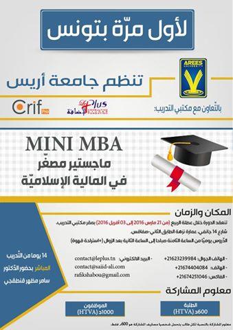 MBA_finance