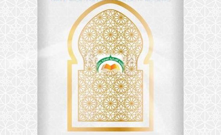افتتاح الفرع الزيتوني بمقرين الرياض