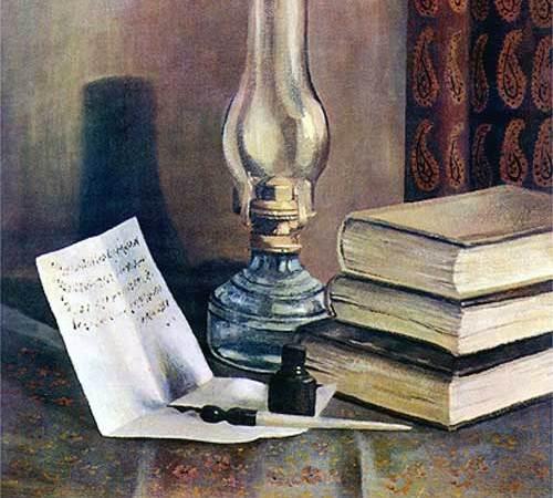 مبادئ أساسیة في قراءة التراث الإسلامي