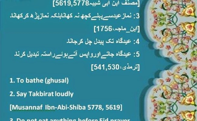 Hadith Related To Eid Urdu English Sunnah On The Day