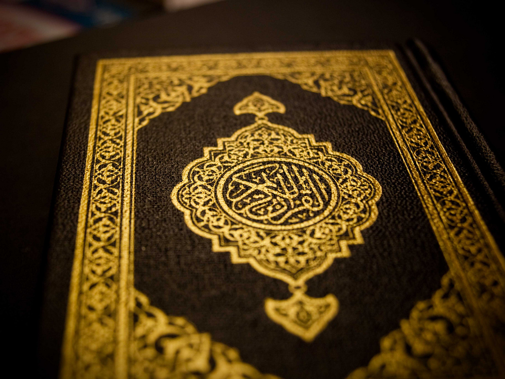 Quranic Verses and Hadith about Hijab  Modesty in Islam