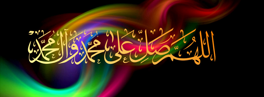 Fb Wallpaper Hd Top 10 Islamic Cover Photos For Facebook Beautiful