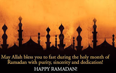 Sleeping Wallpaper Quotes Ramadan Wishes Quotes And Greetings 2016 Top 12 Ramadan