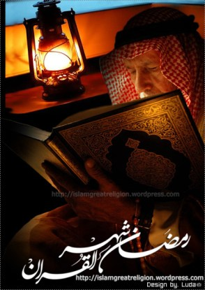 Ramadan_Wallpaper14