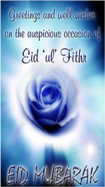 Beautiful Eid Ul Fitr 2011 Greetings Cards And Images ISLAM Worlds Greatest Religion