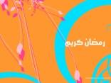 ramadan-wallpaper-8