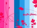 ramadan-wallpaper-9