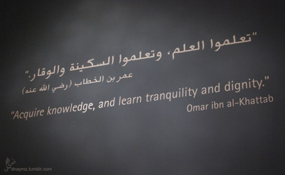"""""""the extremists are afraid of books and pens, the power of education. Islamic Quotes On Knowledge Study Education Islam World S Greatest Religion"""