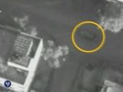 Mideast Palestinians Israel Airstrike