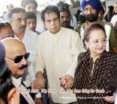 Bollywood Actor Dilip Kumar with Saira bano going for Umrah