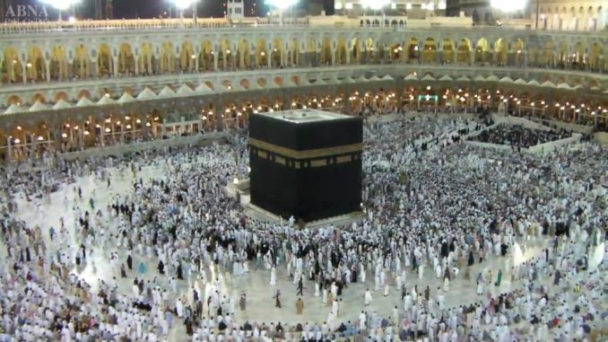 Hajj Tips 2016-A Hajj guide for Pilgrims
