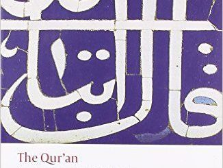 the quran(oxford) review