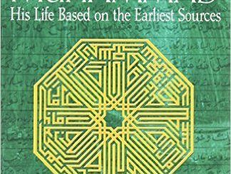 best biography of muhammad