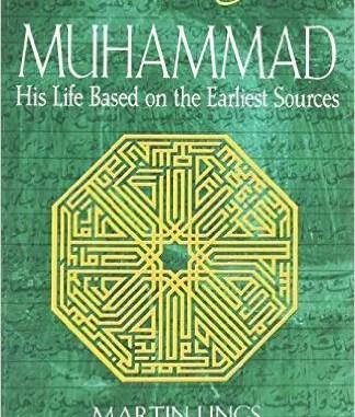 best biography of muhammad