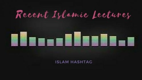 islamic lectures