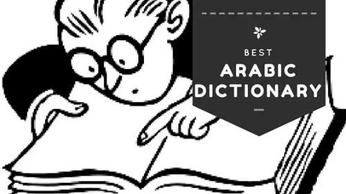 best arabic dictionary