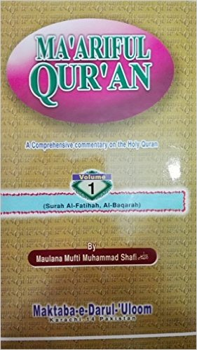Maariful Quran [Complete 8 Volume Set]