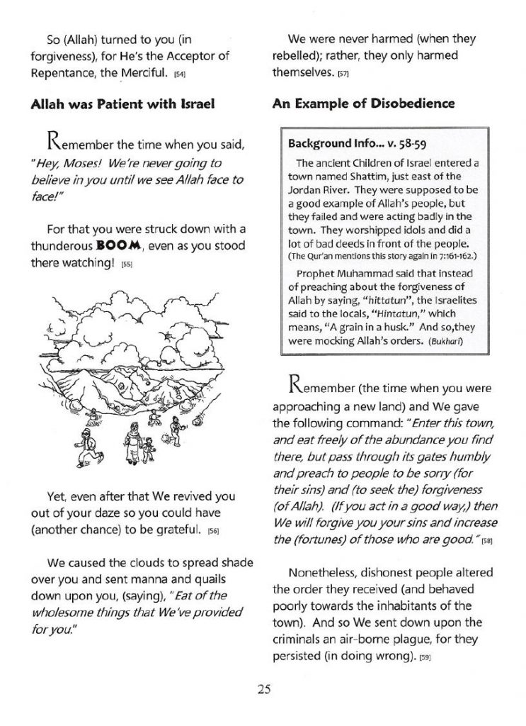 Kids Quran by Yahya Emerick-Book Review of Quran fo Kids