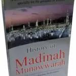 body of prophet muhammad