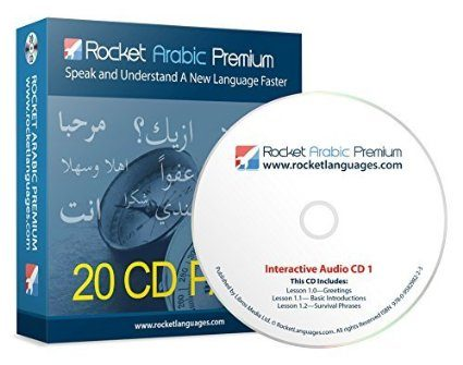 learn arabic laguage-rocket arabic