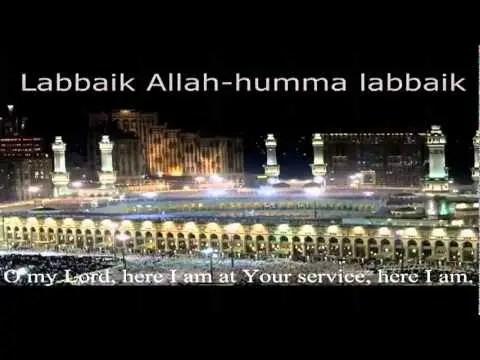 Labaik Allahuma Labaik - Islam Hashtag